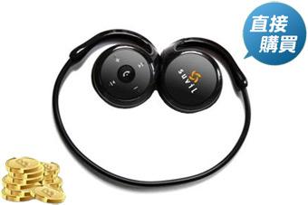 西班牙【Suvil】藍牙無線立體聲耳機 FreeAudio BT or 樂幣30點