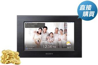 SONY DPF-W700/B數位相框(黑) or 樂幣85點